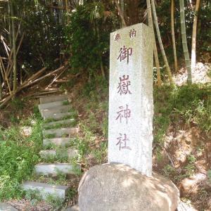 米本地域散歩 ① 御嶽(おんたけ)神社