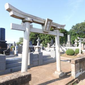 米本地域散歩 ⑨ 奥津城と道祖神