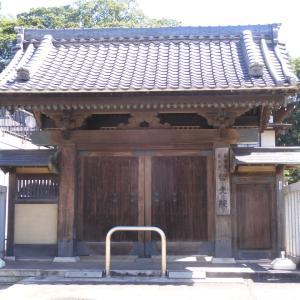 中央区散歩 ⑭ 智光院から龍蔵神社へ