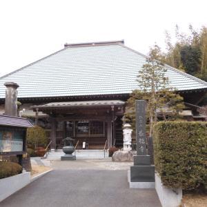 長沼散歩 ⑩ 長福寺