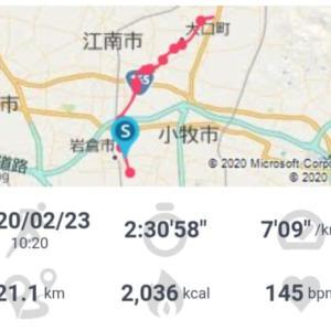 21kmランニング