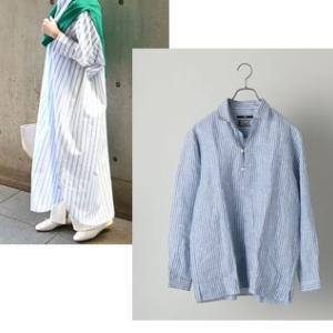 新しい服、買ったらコレがおすすめ  MM6 メゾンマルジェラ Kikoお洒落講座30