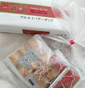 おすすめ!【UNIQLO】Mame 購入品と本日のコーデ