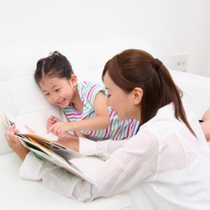 英語絵本の読み聞かせ 子どもに「いやだ!」と言われない3つのコツ その1