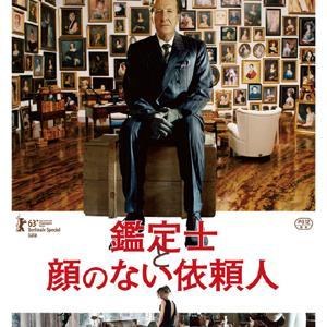 伝説の男、その名はウイリー須藤。