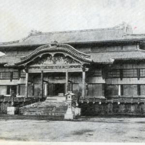 近代の首里城は日本同化の象徴だった 1