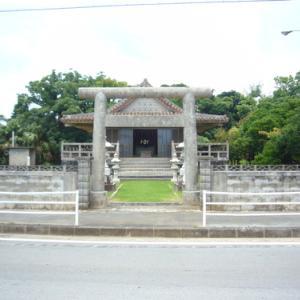 7話 琉球と大和、共通する聖地支配の目的