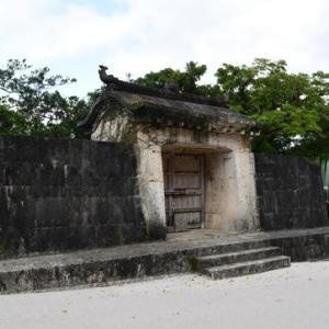園比屋武御嶽に石門が築かれたのはなぜか?