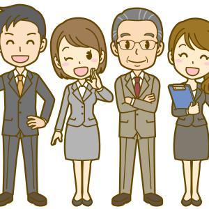 派遣社員 経理業務のスキルはどれくらいあった方がいいのか?