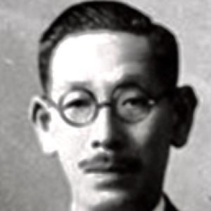 #11月14日 はアイヌ語も研究した言語学者 金田一京助の忌日。