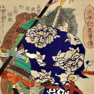 #1月20日 は知勇兼備の土佐の名将 長宗我部信親の忌日。