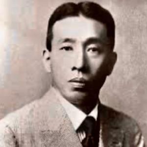 #2月20日 は「やってみなはれ」の精神を持ったサントリー創業者の鳥井信治郎の忌日。