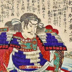#4月5日 は豊臣秀吉の恩人 戦国武将の松下加兵衛の忌日。