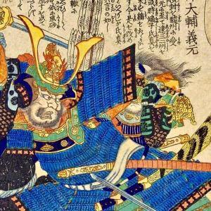 #6月12日 は海道一の弓取りと言われた戦国大名 今川義元の忌日。