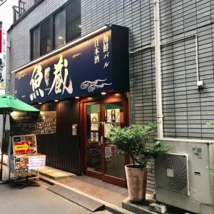 日本橋の海鮮バル‼️『魚蔵 日本橋店』