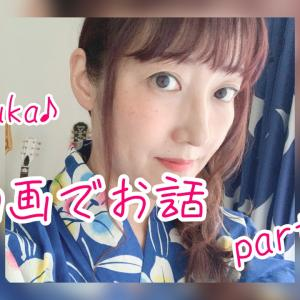動画でお話・part 3