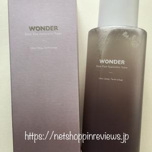 保湿力◎リピート確定!haruharu(ハルハル)ワンダー、ブラックライスヒアルロン酸化粧水