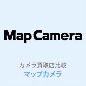 【マップカメラ】買取りの口コミや評判は?