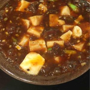 麻婆豆腐 アツアツ ( ´θ`)