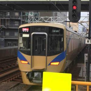 泉北高速鉄道 12121 泉北ライナー 難波行 (´∀`)/ 猛スピードで通過