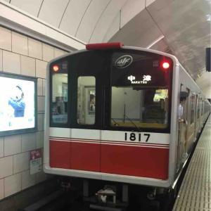 梅田駅にて 大阪メトロ 10A系 1117F 1817 ( ´θ`)