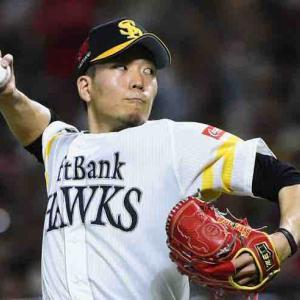 2019 日本シリーズ 第1戦 先発は ホークス 千賀滉大 ジャイアンツ 山口俊
