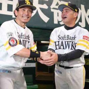 2019 日本シリーズ 第2戦 ホークス ホームで理想的な2連勝!一気に優位に