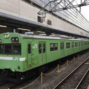 JR京都駅 奈良線の国鉄103系 (´∀`)/ 先頭はクハ103-216