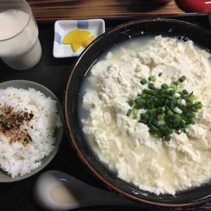 石垣島 (*´ω`*) ゆし豆腐定食