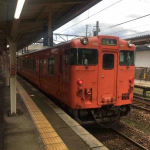 城崎温泉駅の キハ47-80 (*´-`) 鳥取行