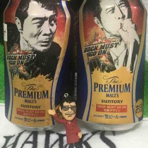 飲みました (*´-`) 矢沢永吉 the premium malt's 限定缶