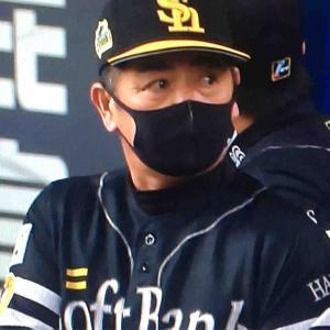 2020日本シリーズ第1戦 ホークス5-1でジャイアンツ撃破 (*´-`) 菅野を打ち砕き 初戦を制す!