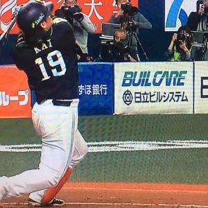 2020日本シリーズ第2戦 ホークス13-2でジャイアンツをまた圧倒 (*´-`) 2連勝で4年連続日本一へ大きく近付く