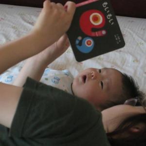【もいもい】って知ってます?赤ちゃんの絵本が凄い!