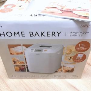 【ホームベーカリー】が届いたので食パンを作ってみよう