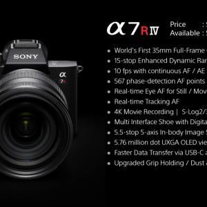 SONY新型フルサイズ α7RⅣ(α7R4)発表!新型6100万画素センサー搭載!