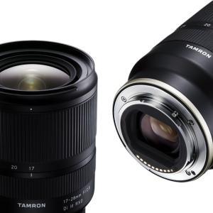 【発売日決定】Sony Eマウント用タムロン大三元レンズ?17-28mm F2.8 Di ⅲ RXD