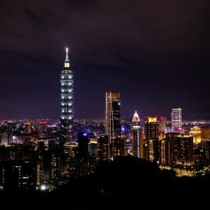 【台湾の絶景】台湾1の夜景スポット「象山」に登ってみた!