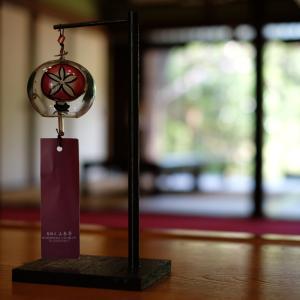 【テラスハウスに登場】正解が認めた日本庭園「山本亭」に行ってみた