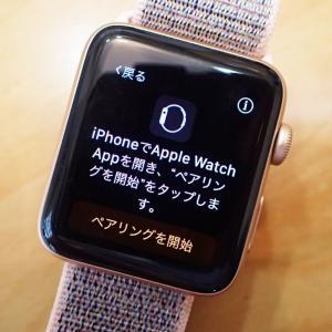 人気のアップルウォッチ、シリーズ3(MQKT2J/A)のお買取と販売