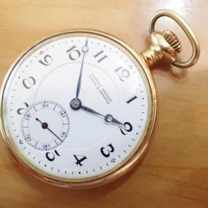 ユリスナルダンの古いアンティーク懐中時計をお買取りです!