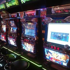 パチンコやパチスロなどのオフラインギャンブルがオンラインギャンブルに変わる予感!