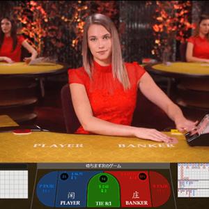 新型コロナウィルスが原因でライブカジノのディーラーやテーブル数が減る傾向にあるのをご存知?<br />