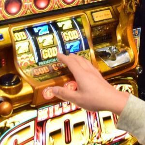 オンラインカジノのスロットゲームでは使えない…「目押し」に替わる機能とは!?<br />