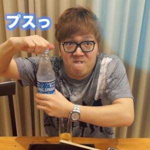 Uống thử Yuzu mitsu, loại thức uống mà thánh youtube Nhật bản Hikakin yêu thích