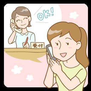 香港のヘアサロンについて(予約編)