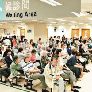 香港の生活がオススメできない理由1:医療(Part3)