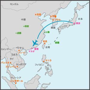 香港の生活がオススメできない理由9:土地面積が狭すぎる