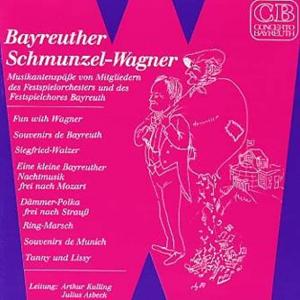 笑える(でも結構本格的)ワーグナーのパロディ演奏CD