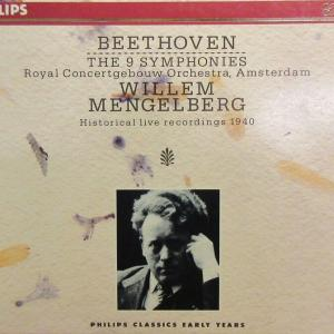 W・メンゲルベルクとACOの「第九」1940年ライブCD